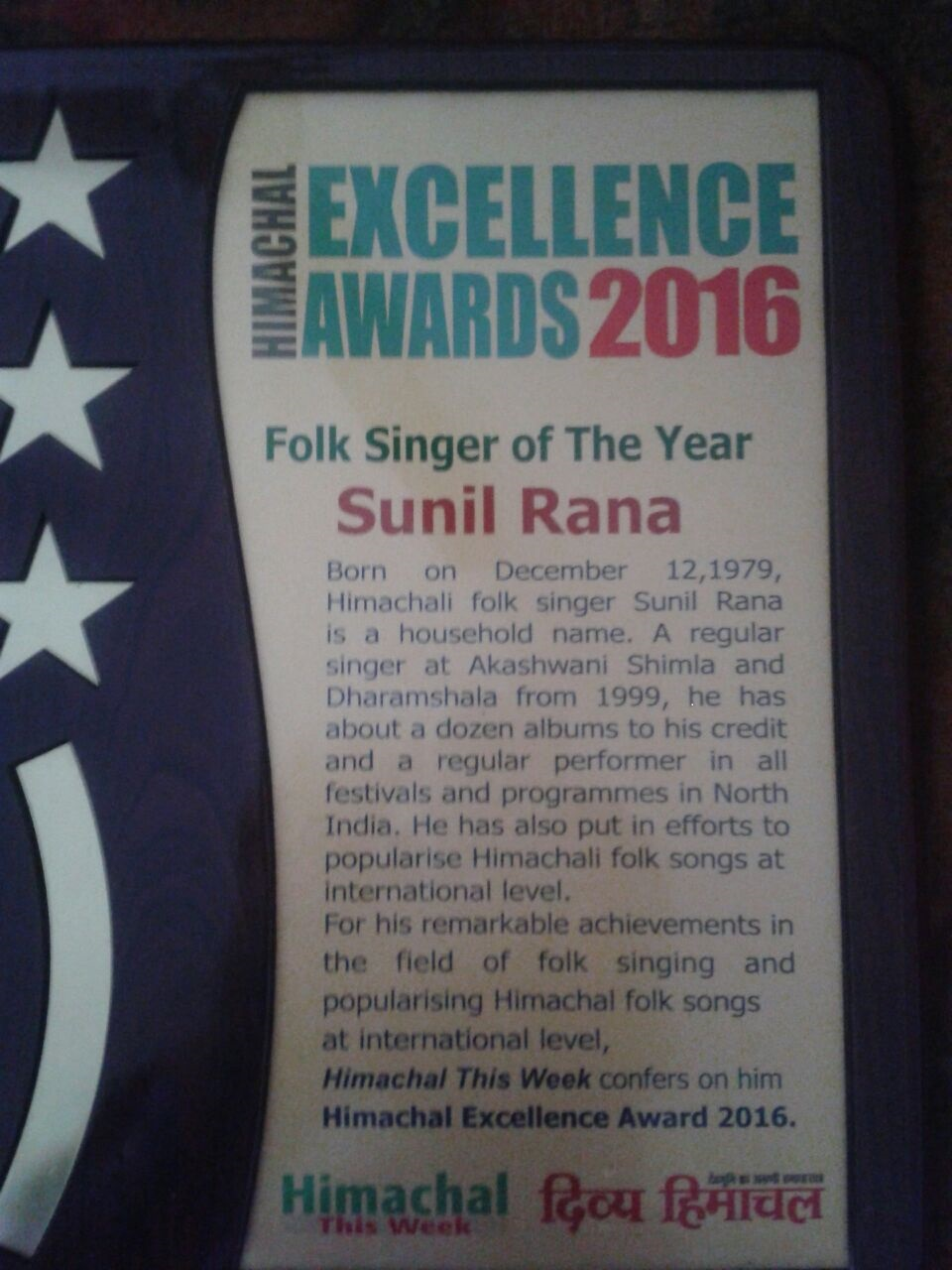 Folk singers of the year himachal