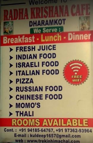 Radhakrishna restaurant/ Cafe in Dharmkot