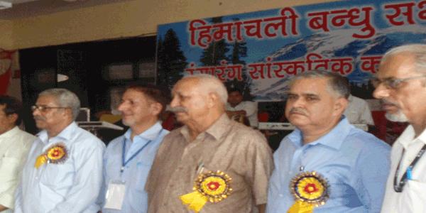 Himachali Bandhu Sabha