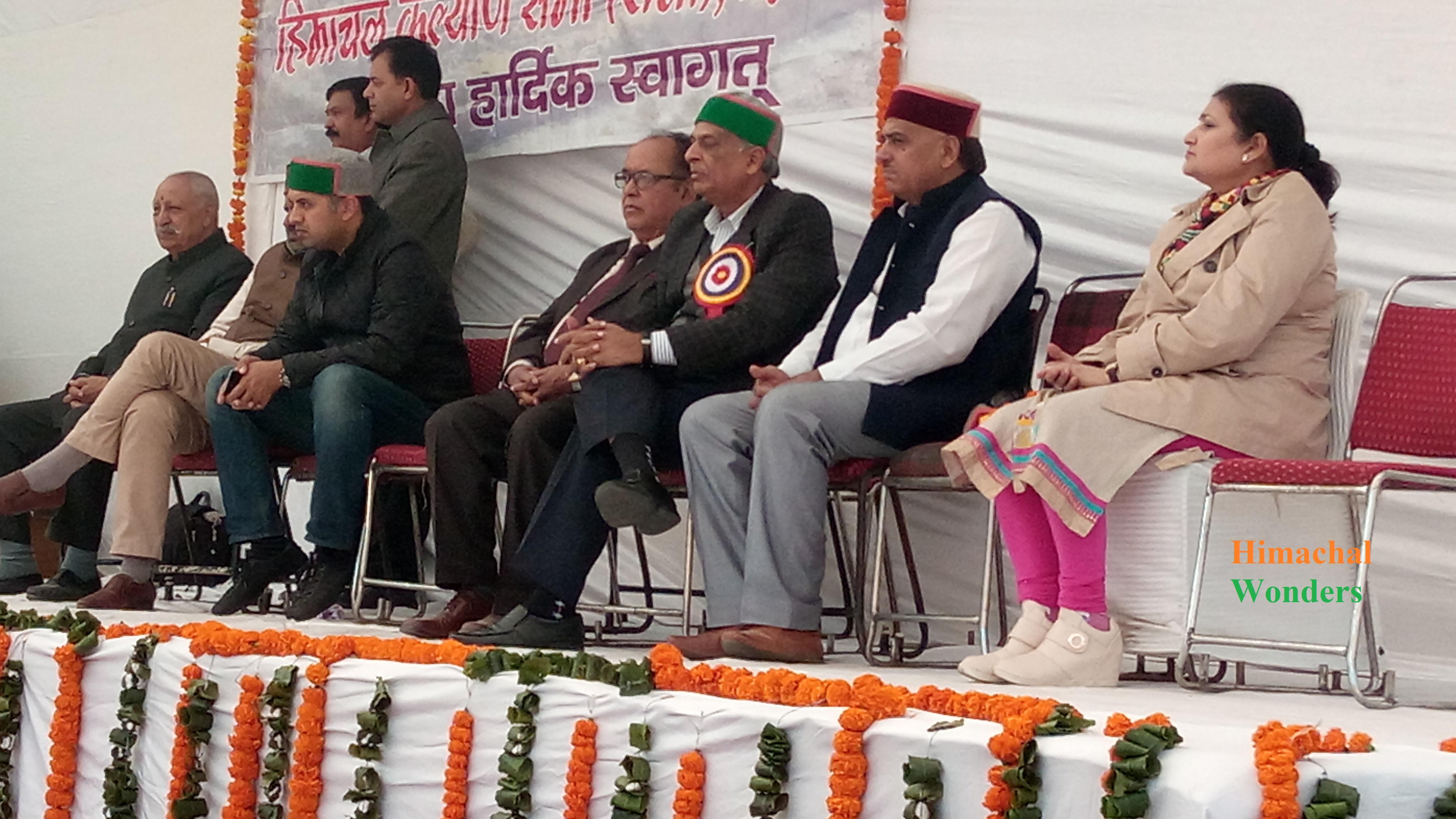 Himahal Kalyan sabha delhi 2017